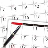 転職活動に適した時期はいつ? 年末年始が「大きな狙い目」になる理由