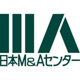 【平均年収1353.3万円】日本M&Aセンターの給与・ボーナスが高いのはなぜなのか