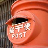 郵便局の「保険押し売り」問題 社員も自虐「罪悪感を抱かず高齢者に売れる人が向いている」