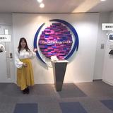 【バーチャルツアー】株式会社クラステクノロジーの職場訪問(東京・名古屋オフィス)