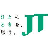 【平均年収855.8万円】JT(日本たばこ産業)の給与・ボーナスが高いのはなぜなのか