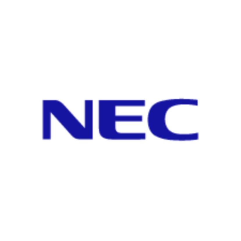 【面接対策】NEC(日本電気)の中途採用面接では何を聞かれるのか
