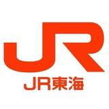 東海道新幹線に格安で乗れるJR東海社員 「仕事の裁量の小ささ」に不満抱く声も