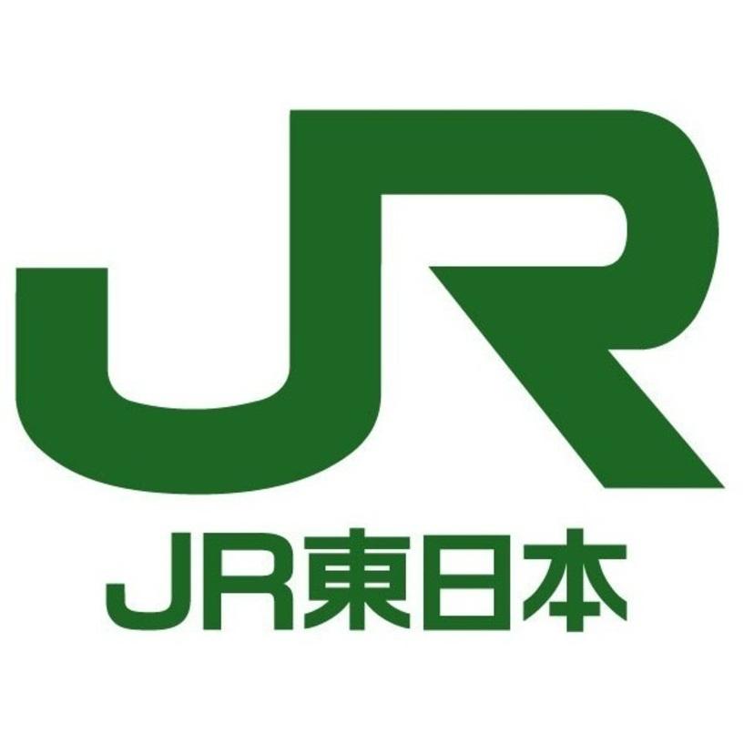 【19年3月期】売上高3兆円突破のJR東日本、非鉄道事業で成長