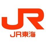 【19年3月期】営業利益率37.8%のJR東海 「リニア中央新幹線」の建設投資で減益へ
