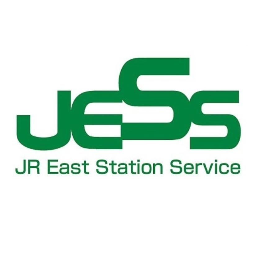 駅業務に関わる仕事をしたいなら「JR東日本ステーションサービス」がよさそうな理由
