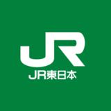 【面接対策】JR東日本(東日本旅客鉄道)の中途採用面接では何を聞かれるのか