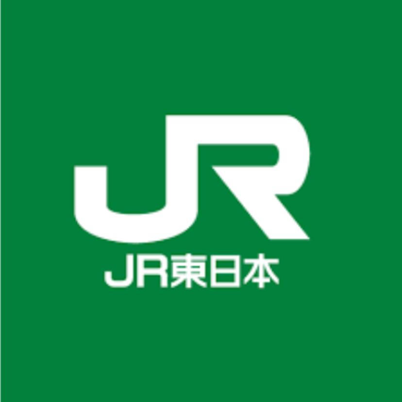【平均年収719.1万円】JR東日本の給与・ボーナスが高いのはなぜなのか