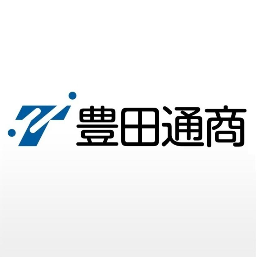 【口コミ評判】豊田通商は「トヨタ次第の会社」 社員は「仕事が降ってくる」状態に危機感も