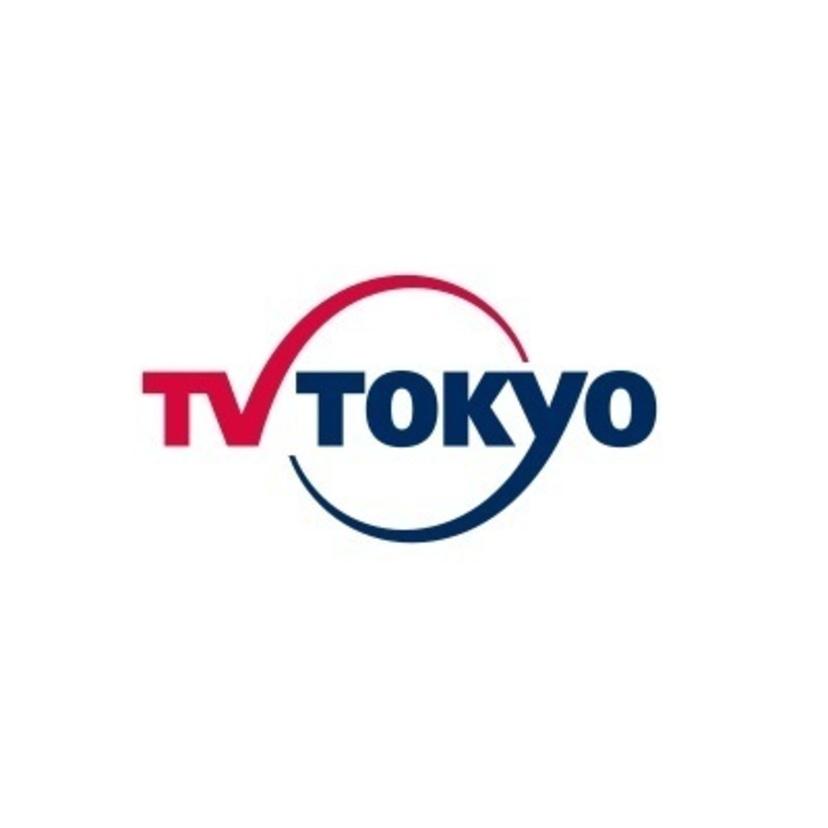 【19年3月期】堅実経営のテレビ東京HD 成長の鍵は「アジア向けにアニメ」か