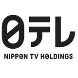 【19年3月期】日本テレビHD 視聴率だけでなく利益率も民放キー局中トップ