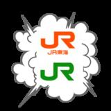 JR東海 vs. JR東日本 働きがいがある・働きやすいのはどっち?【口コミ分析】
