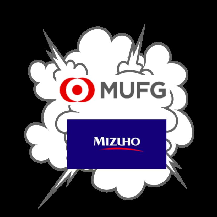 三菱UFJ銀行 vs. みずほ銀行 働きがいがある・働きやすいのはどっち?【口コミ分析】