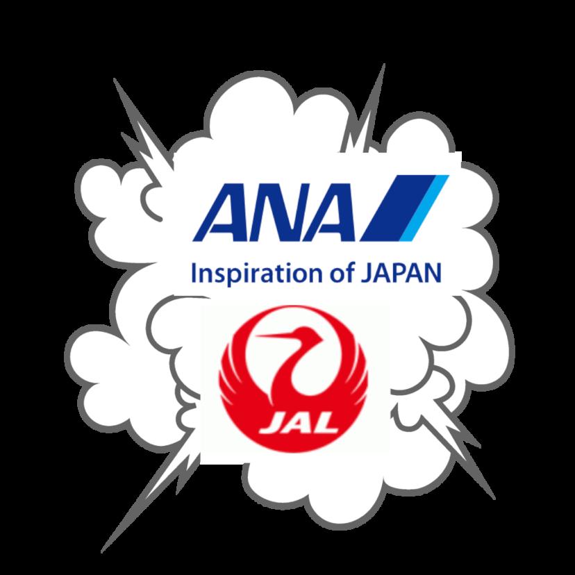 ANA vs JAL 働きがいがある・働きやすいのはどっち?【口コミ分析】