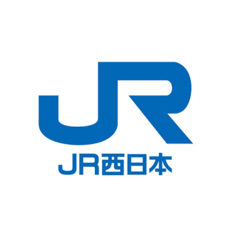 【19年3月期】在来線の収益が減るJR西日本 どの事業で穴埋めするのか?