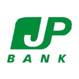 【面接対策】ゆうちょ銀行の中途採用面接では何を聞かれるのか