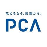 【19年3月期】消費税特需で大幅増益のPCA クラウド強化で安定収益目指す