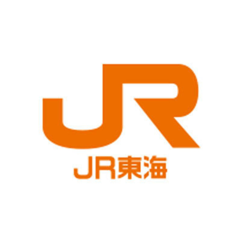 【面接対策】JR東海(東海旅客鉄道)の中途採用面接では何を聞かれるのか