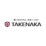 【平均年収1028.7万円】竹中工務店の給与・ボーナスが高いのはなぜなのか