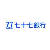 【面接対策】七十七銀行の中途採用面接では何を聞かれるのか