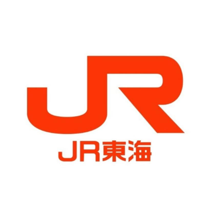 【平均年収736.3万円】JR東海の給与・ボーナスが高いの・ボーナスが高いのはなぜなのか