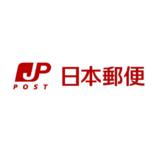 【面接対策】日本郵便の中途採用面接では何を聞かれるのか