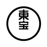 【20年2月期】「天気の子」で最高益の東宝 「重要な後発事象に関する注記」にコロナ禍の影響記載