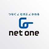 【決算】増収増益のネットワンシステムズ テレワーク関連の業績期待で株価が上昇中