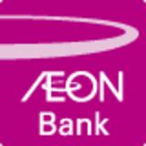 【面接対策】イオン銀行の中途採用面接では何を聞かれるのか