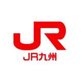 【面接対策】JR九州の中途採用面接では何を聞かれるのか