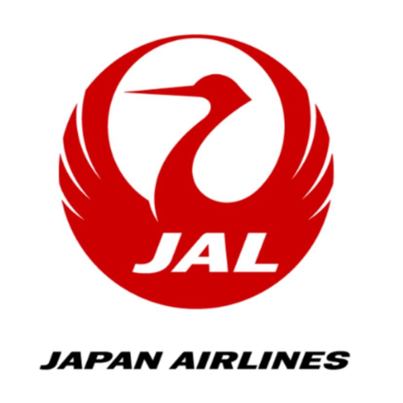 【平均年収839.3万円】JAL(日本航空)の給与・ボーナスが高いのはなぜなのか