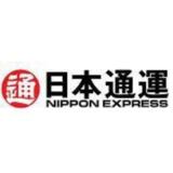 【平均年収586.3万円】日本通運社員の給料は実際いくらもらっているのか?