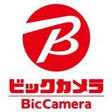 【平均年収466.1万円】ビックカメラ社員の給料は実際いくらもらっているのか?