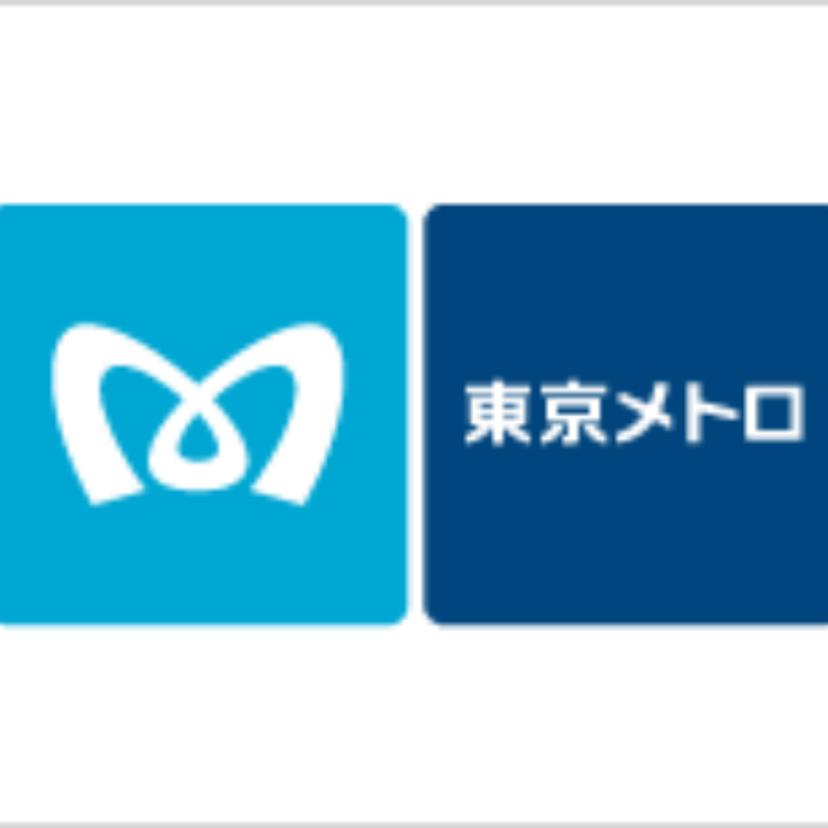 【面接対策】東京メトロ(東京地下鉄)の中途採用面接では何を聞かれるのか