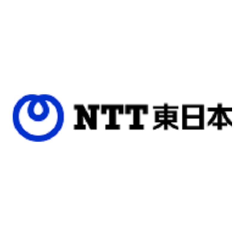【面接対策】NTT東日本(東日本電信電話)の中途採用面接では何を聞かれるのか