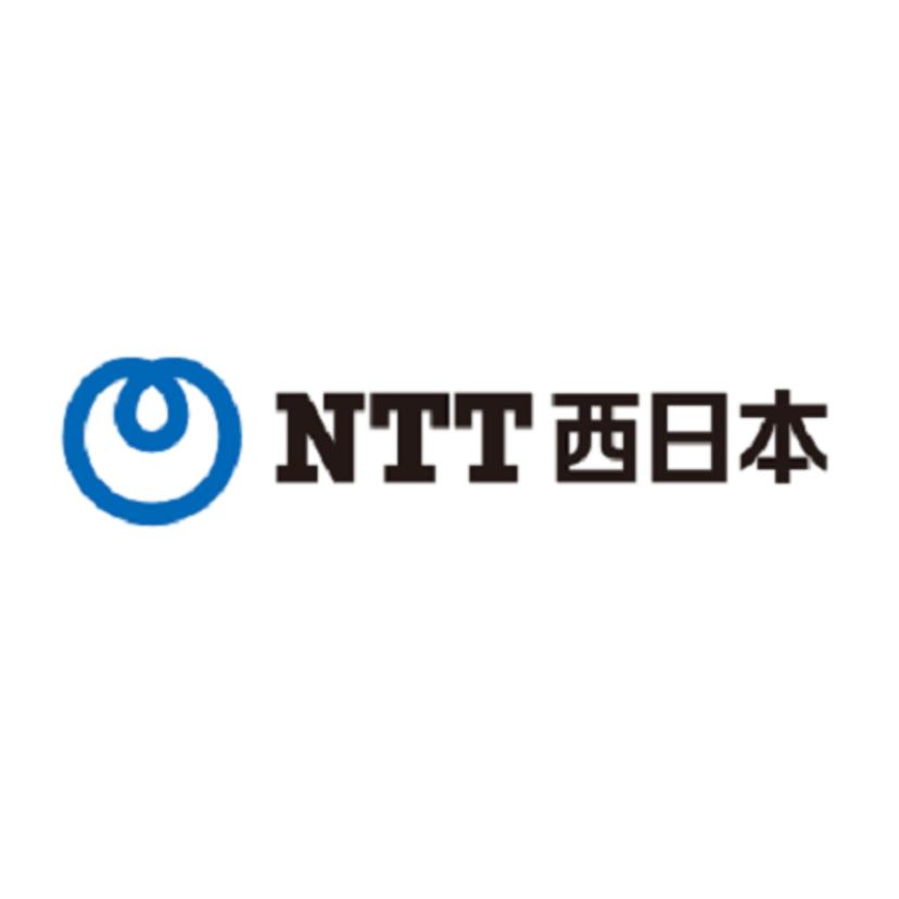 【面接対策】NTT西日本(西日本電信電話)の中途採用面接では何を聞かれるのか