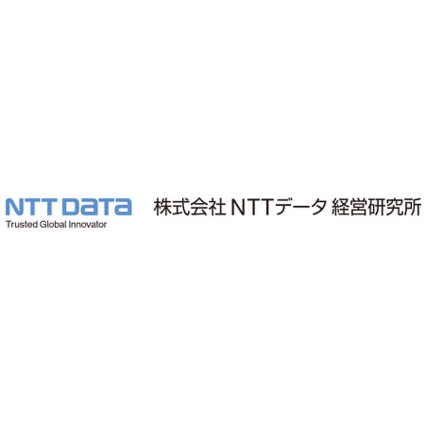 【面接対策】NTTデータ経営研究所の中途採用面接では何を聞かれるのか