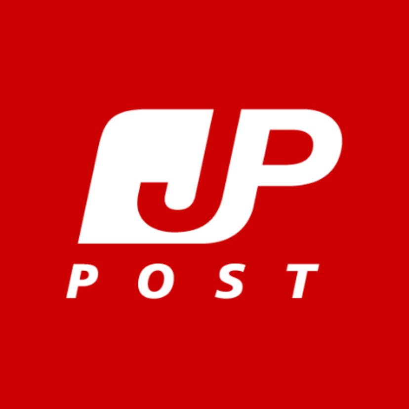 【平均年収798.5万円】日本郵政の給与・ボーナスが高いのはなぜなのか