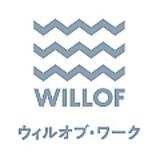 【面接対策】ウィルオブ・ワークの中途採用面接では何を聞かれるのか