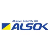【平均年収579.7万円】ALOK(綜合警備保障)社員の給料は実際いくらもらっているのか?